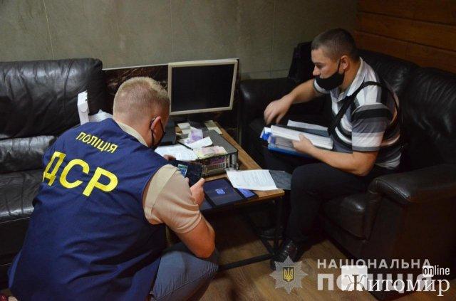 У Коростені та Лугинах поліцейські викрили підпільні гральні заклади. ФОТО