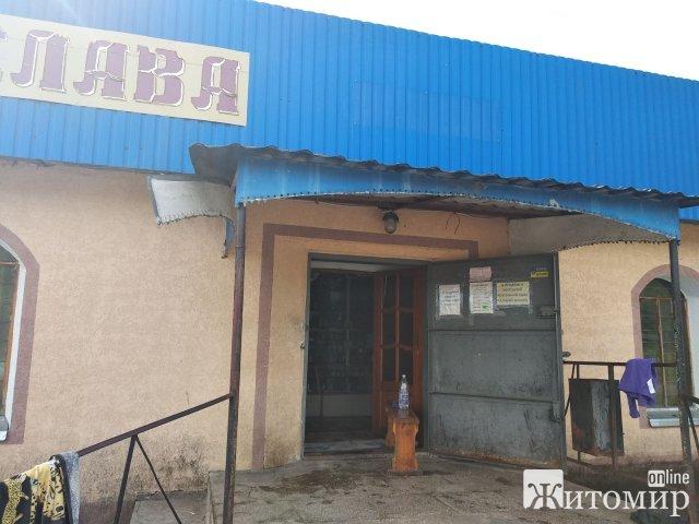 На Житомирщині горіли магазин та торговий вагончик. ФОТО
