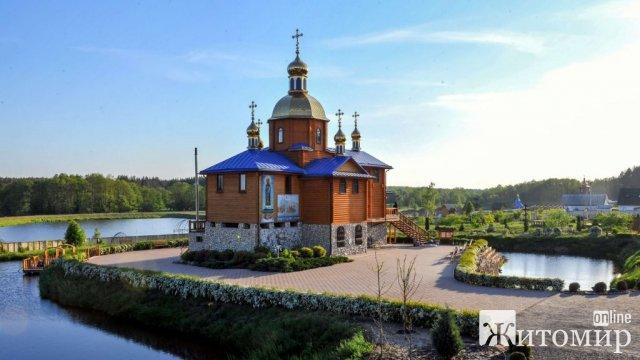 У Житомирській області розробили десятиденний туристичний маршрут