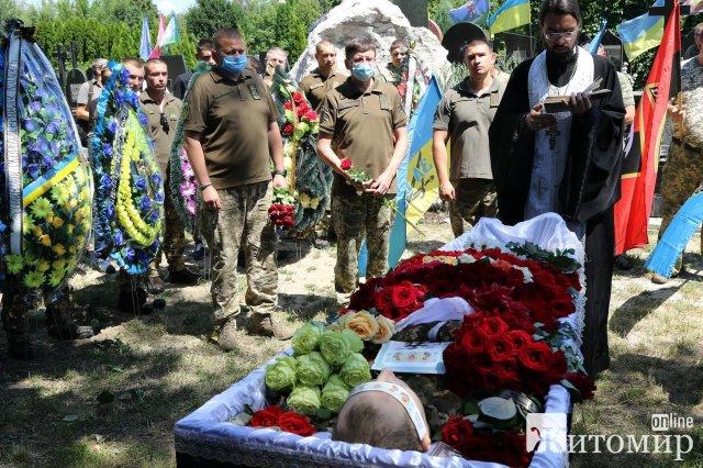 У Києві попрощались з військовим, що служив у новоград-волинській бригаді та загинув на Луганщині. ФОТО
