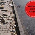 У Коростені планують відремонтувати тротуари за 2 мільйони