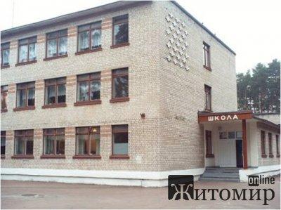Планують відремонтувати їдальню Іршанської гімназії