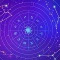 Доленосне знайомство – Овнам, сумнівні пропозиції – Близнюкам : гороскоп на 14 липня