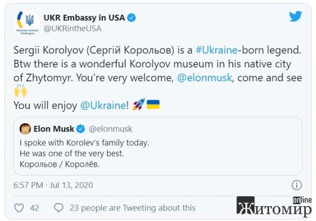 Посольство України в США запросило мільярдера Ілона Маска до Житомира