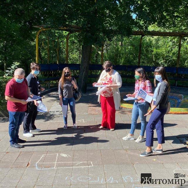 У Житомирі в парку хочуть зробити розвиваючі ігри на асфальті для дітей. ФОТО