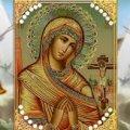 15 липня — Охтирської ікони Божої Матері. У неї просять здоров'я для себе та своїх рідних