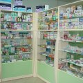 """Українці можуть безкоштовно отримати 77 препаратів за програмою """"Доступні ліки"""""""