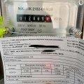 Житомиробленерго продовжує надсилати містянам квитанції з придуманими показниками. ФОТО
