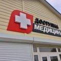 У селищі Райгородок хочуть збудувати амбулаторію