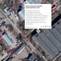 До уваги водії: на Параджанова у Житомирі ремонт