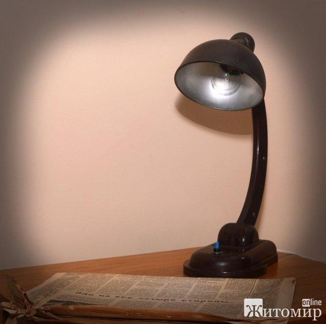 Фонд житомирського краєзнавчого музею поповнить унікальна лампа. ФОТО