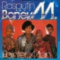 МУЗІКА. BONEY M - Rasputin. ВІДЕО