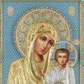 Казанської ікони Пресвятої Богородиці — 21 липня. Як правильно провести цей особливий день