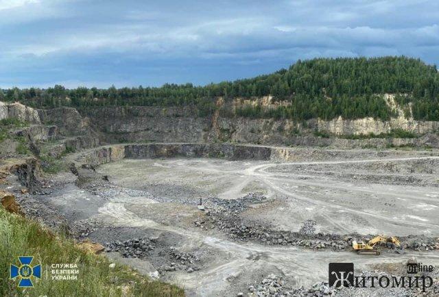У Житомирській області СБУ задокументувала нелегальний видобуток граніту на 12,5 млн грн. ФОТО
