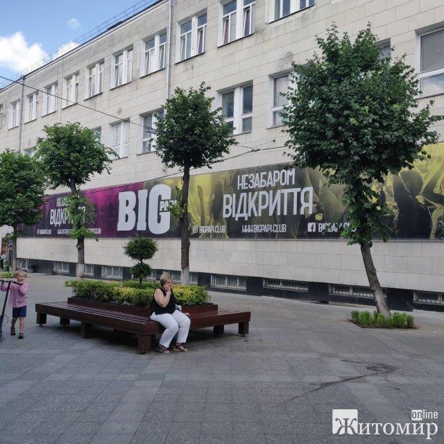 У Житомирі на Михайлівській розвісили величезних банер про відкриття нічного клубу. ФОТО