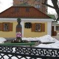 Завершується тендер на ремонт музею Лесі Українки