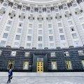 В Україні з'явилось нове міністерство