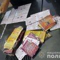 Швидкі гроші: у Житомирі викрали 1200 лотерейних квитків