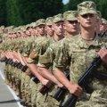 В Україні з'являться нові військові звання: закон частково набрав чинності