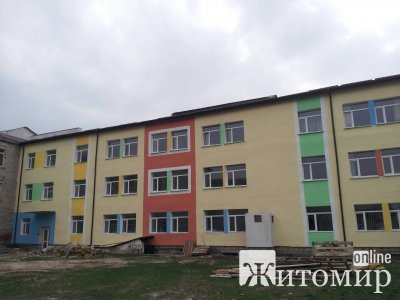 Завершився тендер на будівництво Олевської гімназії