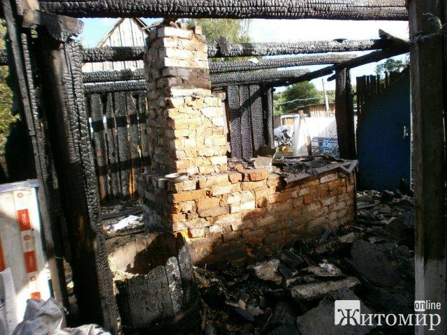 Пожежа у Зарічанах. ФОТО
