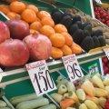 Скільки коштують перуанські манадарини на Житньому ринку у Житомирі? ФОТО