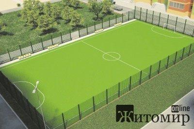 У Левкові планують збудувати міні-футбольне поле