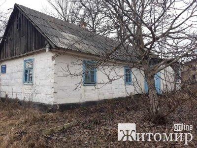 У Новоград-Волинському виставили на аукціон нежитлову будівлю дільничної лікарні