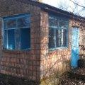 У Новоград-Волинському виставили на аукціон будівлю ветлікарні