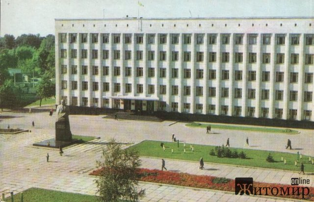 Який вигляд мав Житомир у 1975 році. ФОТО