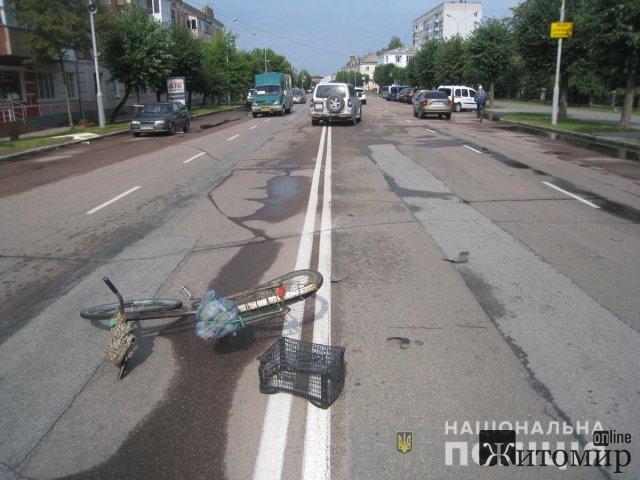 У Бердичеві Lanos наїхав на велосипедиста. ФОТО