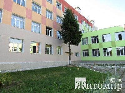 Завершується тендер на капітальний ремонт Радомишльської гімназії