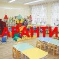 У Малині на карантин закрили дитсадок через двох хворих на Covid-19 працівників