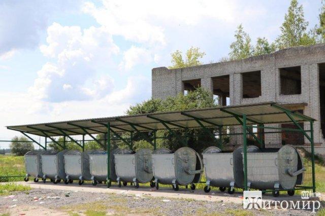 В одному з міст Житомирської області облаштували великий сміттєвий майданчик. ФОТО