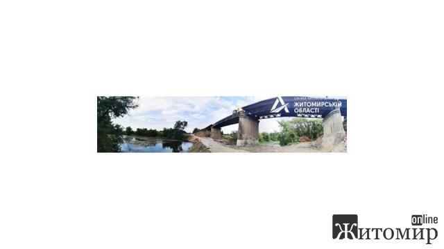 У Новоград-Волинському районі за 65 років вперше почали ремонтувати міст. ФОТО