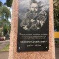 """А Ви знаєте, хто такий """"Дєд Мазай"""" і де він у Житомирі """"живе""""? ФОТО"""