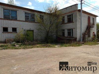 Завершився аукціон із продажу приміщення в Хорошівському районі