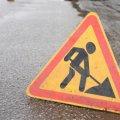 Завершується тендер на реконтрукцію тротуару в Станішівці