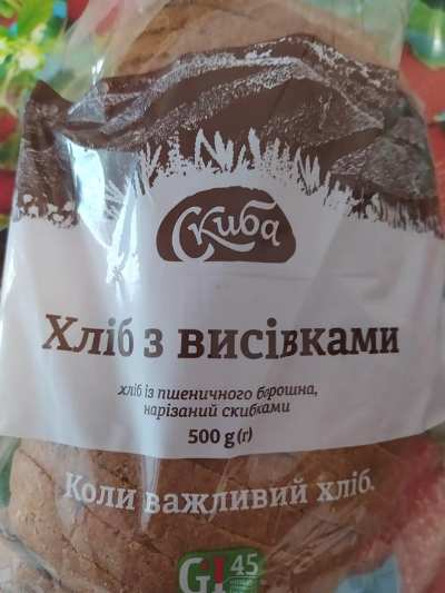 Придбавши хліб з висівками, житомирянка отримала хліб з цвіллю. ФОТО