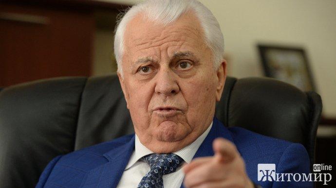 """Кравчук звернувся до """"ДНР"""" та """"ЛНР"""" із пропозицією"""