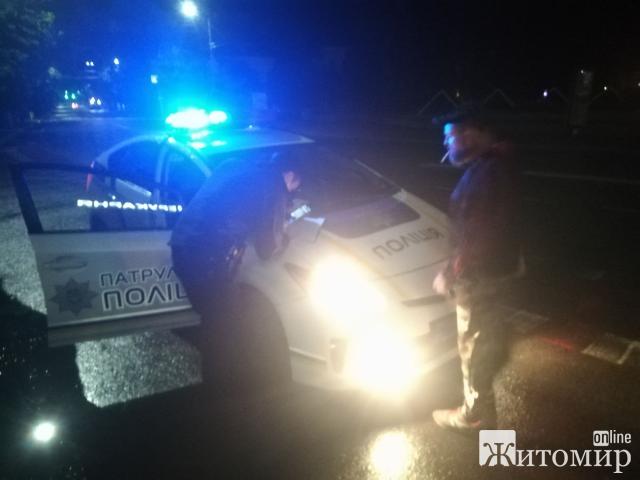 """""""Патрульне беззаконня"""" вночі у Житомирі!"""