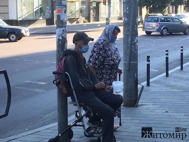 Житомир окупувала глухоніма жебрацька мафія. ФОТО