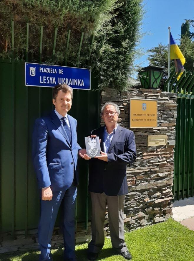 У столиці Іспанії назвали площу в честь Лесі Українки