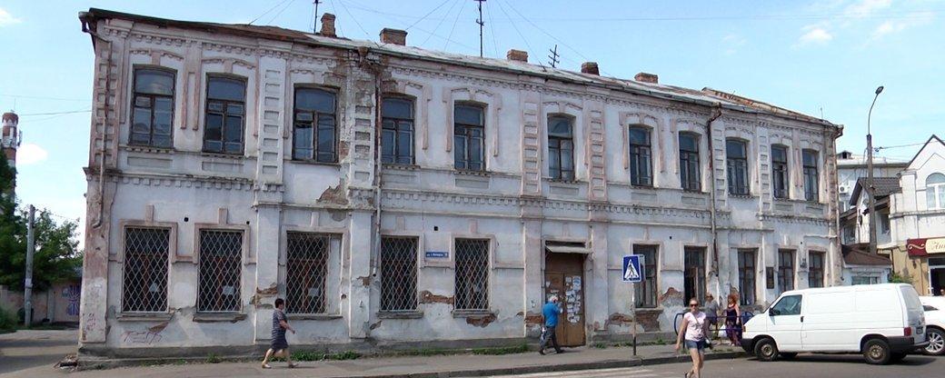 У центрі Житомира знесуть будинок, побудований у 19 столітті