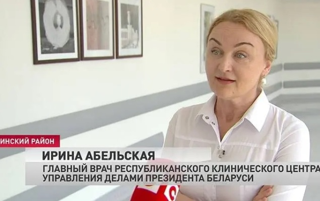 Мати молодшого сина-красеня Лукашенка викликала інтерес у мережі: що відомо про Ірину Абельську