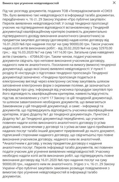Напередодні місцевих виборів влада Житомира заплатить 160 тис. грн за відеосюжети про мера та депутатів