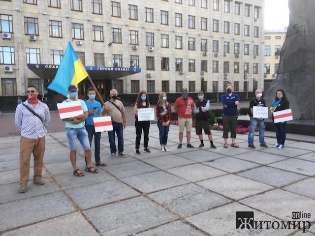 Сьогодні житомиряни у центрі міста підтримали білоруську опозицію. ФОТО