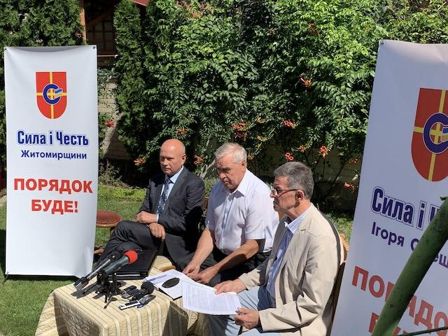 Виборчий штаб партії  Ігоря СМЕШКА на Житомирщині очолив Георгій Буравков