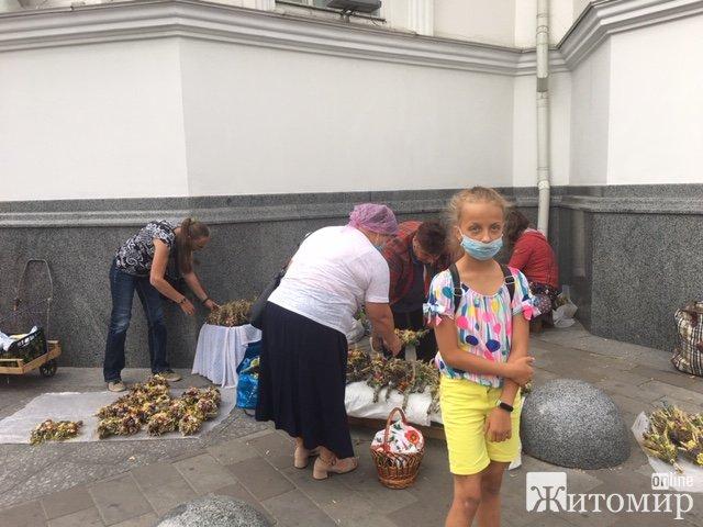 Яблучний спас у Житомирі. ФОТО