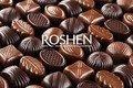 """Проти компанії """"Roshen"""" відкрили справу в Антимонопольному комітеті"""